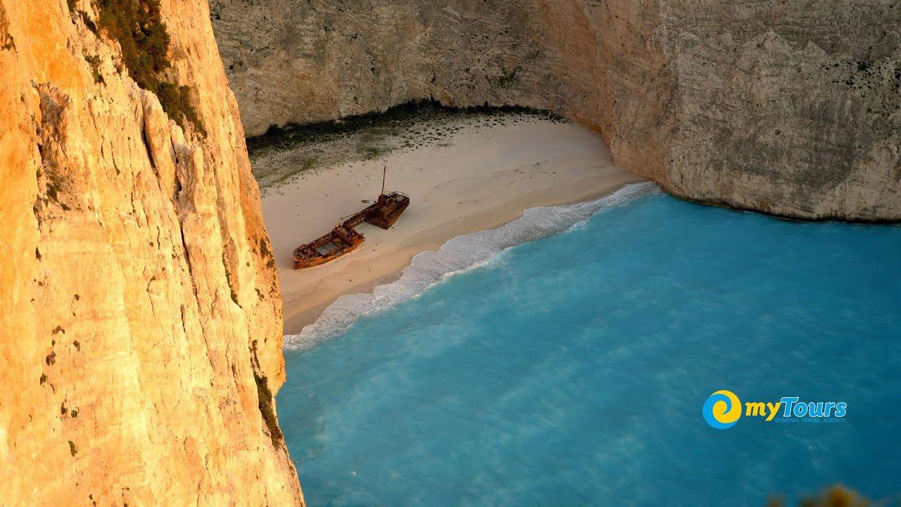 Zakynthos My tours Shipwreck Beach