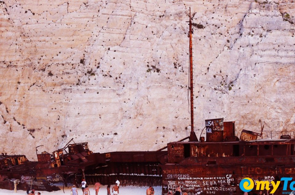 Navagio: A shipwreck covered up in mystery
